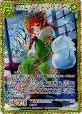 【シークレット仕様】雪だるまとお参り 紅姫[ZX_B35-107R]