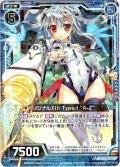 """オリジナルXIII Type.I""""A-Z""""[ZX_E19-034R]"""