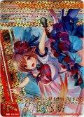 """""""煌星誓姫""""プリズム[ZX_E22-043OBR]"""
