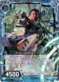 【ホログラム仕様】サイレンススナイプ シータ[ZX_E23-018R]