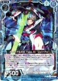 """【ホログラム仕様】オリジナルXIII Type.XI """"Ze31Po""""[ZX_E23-024R]"""