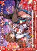 プリズム 2nd single『星ふるサイレントナイト』[ZX_E29_008R]