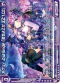 アグリィ 2nd single『恋せよ乙女 3.2.1.Q!!』[ZX_E29_032R]
