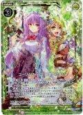 【ホログラム仕様】ユーリとフィーユ 碧獣への誓い[ZX_G3-002R]