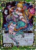 【ホログラム仕様】ピュアリー・マジカル コレンゲ[ZX_P32-038PR]