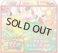 ポケモンカードゲーム ソード&シールド ファミリーポケモンカードゲーム(1個)[新品商品]