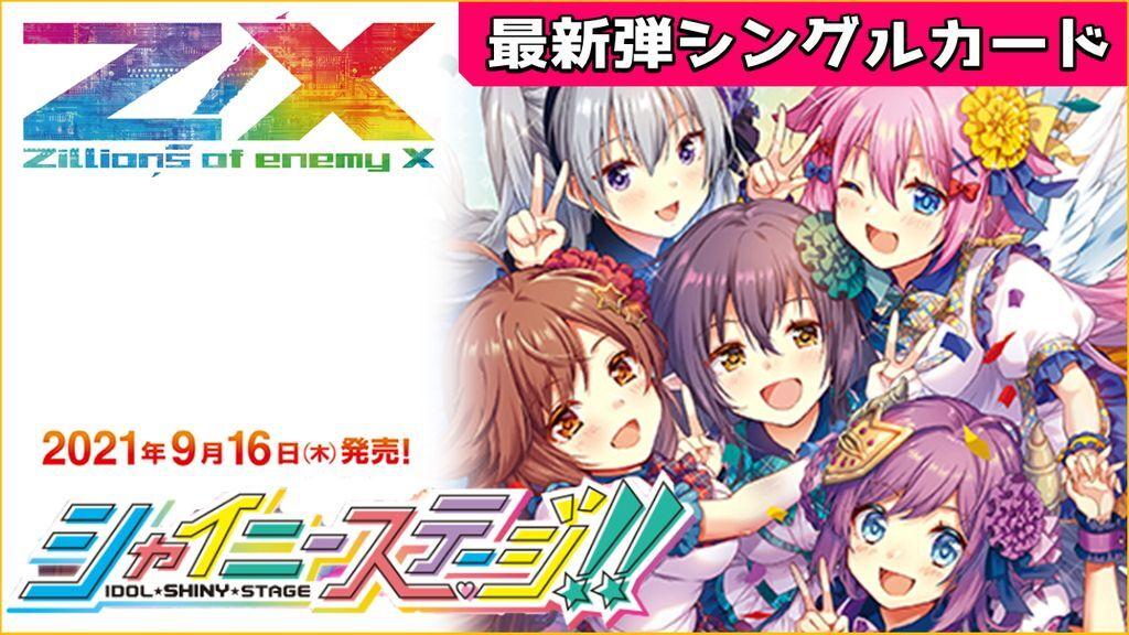ZXEX29